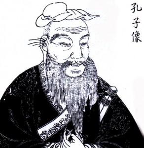 450cropped confucian scholar